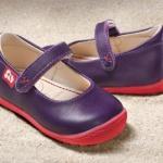 POLOLO MINI - chaussures en cuir naturel pour bébés du 19 au 25/POLOLO Ballerines GRANADA Aubergine