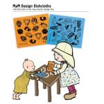 Entretien/MaMDesign - LAVETTE pour enfants