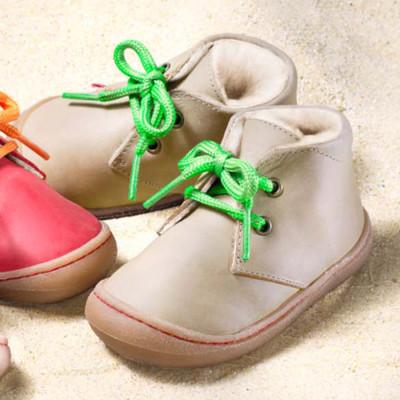 POLOLO PREMIERS PAS - Chaussures bébé  en cuir naturel à semelle souple (19-24) POLOLO - JUAN BEIGE - Chaussures souples premiers pas doublées de laine