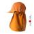BEBE AU SOLEIL/Manymonths – CASQUETTE DE SOLEIL ajustable