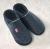 Chaussons pour Adultes/Chausson Pololo SOCCER noir (24 à 45)