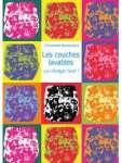 Couches lavables/LES COUCHES LAVABLES - CA CHANGE TOUT