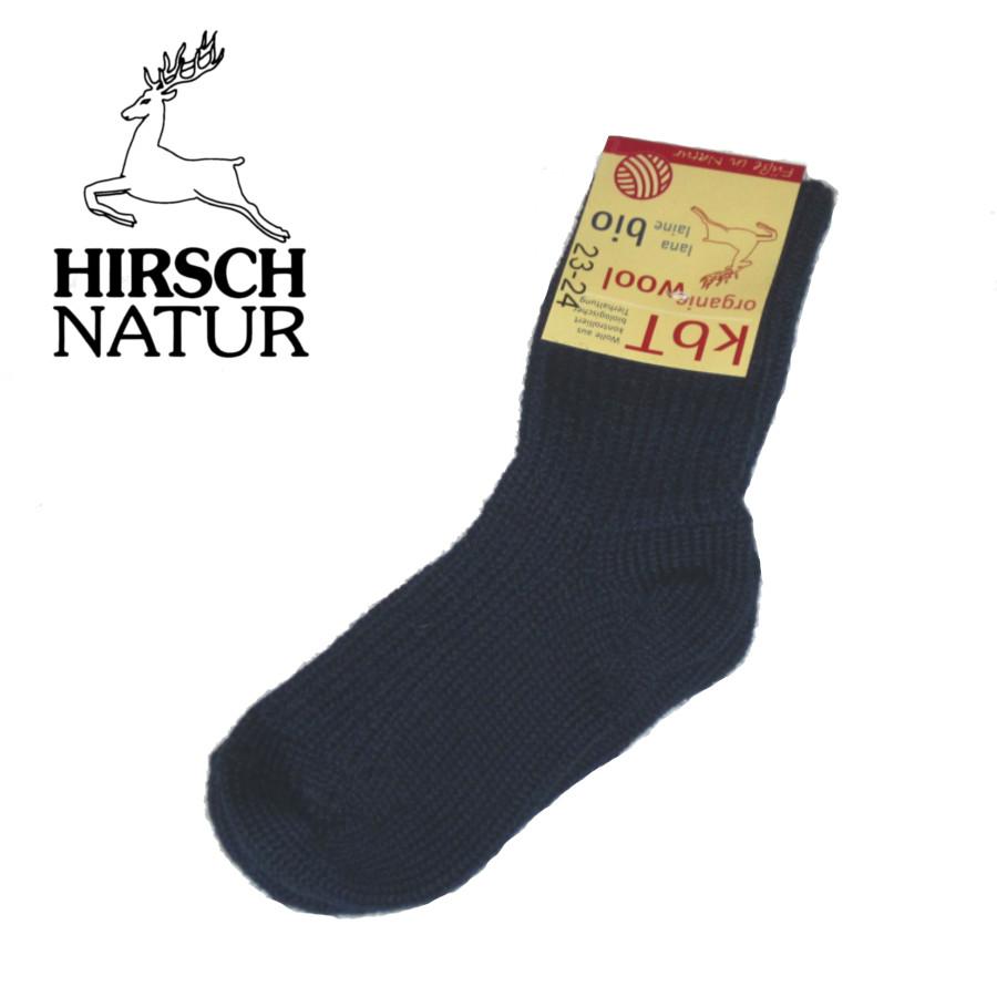 POLOLO KIGA - chaussons souples en cuir naturel avec semelle antidérappante (24-33) Chaussettes en pure laine bio - Marine