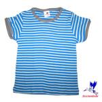 Débardeurs, T-shirts, pulls, multicapes et bodys/T-Shirt à rayures BLEU en coton bio