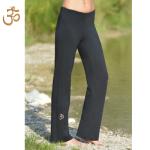Pantalons/PANTALON de yoga et bien-être NOIR
