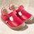 Bébé au soleil/POLOLO - PEDRO Rouge  - Sandales premiers pas à semelles souples