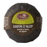 Racine/SAVON D'ALEP À L'HUILE DE NIGELLE
