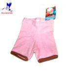 Collection STORCHENKINDER ENFANT (tailles 86-140)/STORCHENKINDER – SHORTIES ROSE PASTEL en coton bio