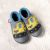 Chaussons et Chaussures/Chausson Pololo 2018/19 CAMION CHANTIER (18/19 au 26/27))