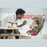 Totseat : Chaise de voyage bébé pliable et lavable