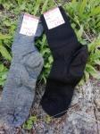 Racine/Hirsch 2019 - Chaussettes Fines Adultes  - pure laine mérinos bio