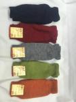 Racine/Hirsch 2019 - Jambières- Protège-genoux en laine bio