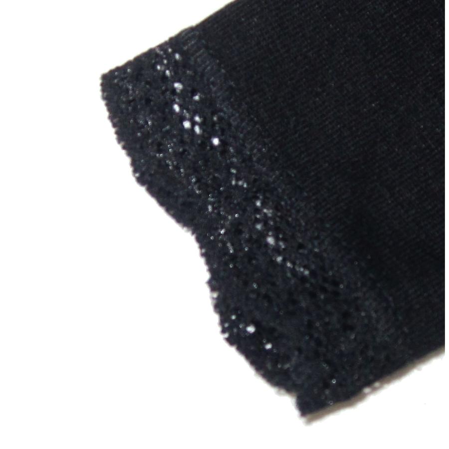 Vêtements et sous-vêtements laine et soie Engel Natur SOUS-PULL DENTELLE en laine/soie FEMME – NOIR