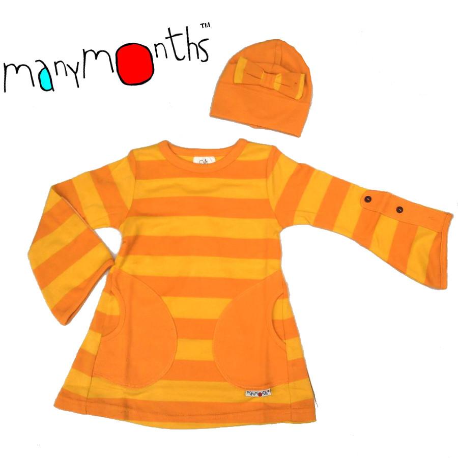 Racine MANYMONTHS – HIGH LIFE BEANIE en coton bio